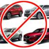 SUVのデメリット「ベスト5」!本当の車好きがSUVに乗らないその理由とは?